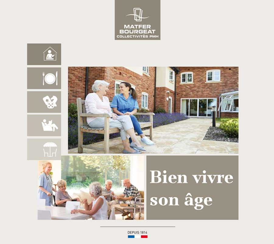 Mobilier-2020